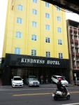 kindness hotel